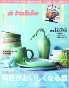ELLE a table